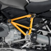 BFS 3102 BMW R1200GS LC 2017 Pyramid Left Yellow