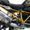 BFS 3339 BMW R1250GS 2019 Style Exclusive GS Frame Wrap Styling Kit Yellow 02