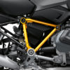 BFS 3342 BMW R1250GS 2019 Black Storm Metallic Pyramid Frame Wrap Styling Kit Yellow 02