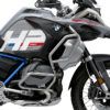 BKIT 3692 BMW R1250GS Adventure Ice Grey HP Edition Side Tank Fender Stickers with Pyramid Frame Panniers Blue 02