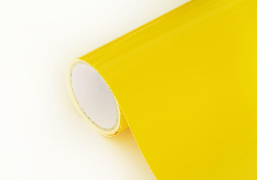 Yellow Glossy New