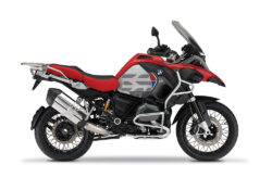 BKIT 3863 BMW R1200GS LC Racing Red GS Lines Style HP Red Blue 01