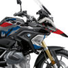 BKIT 4046 BMW R1250GS Black Storm Safari Red Blue Stickers 02