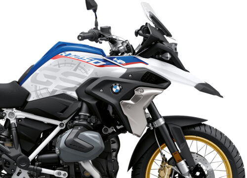 BKIT 3773 BMW R1250GS Style HP Compass V2 Grey Side Tank Stickers Kit 02